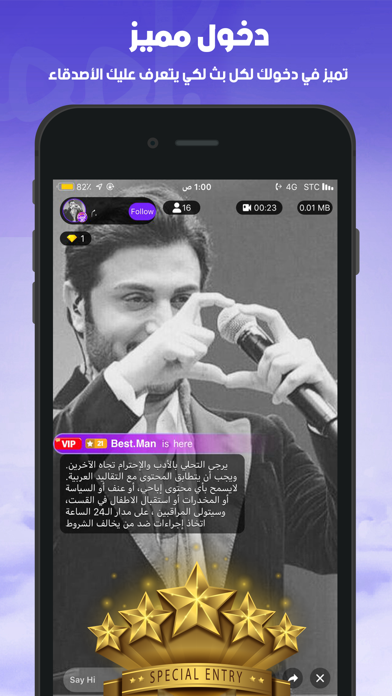 messages.download CooL.Live - Live Stream software