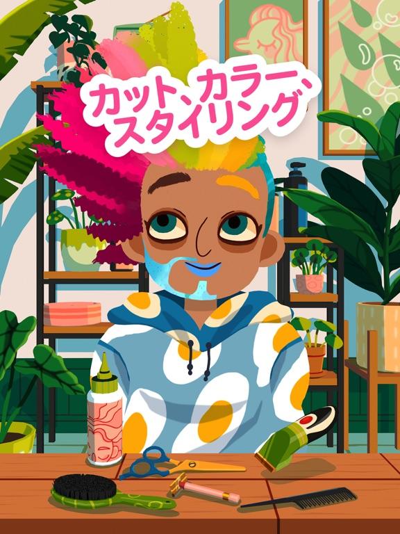 Toca Hair Salon 4のおすすめ画像1