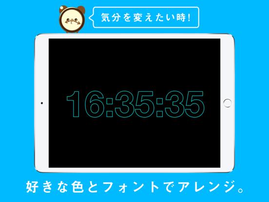 ClockZ - 時計アプリのおすすめ画像5