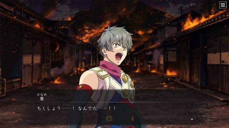 甲鉄城のカバネリ -乱- screenshot-6