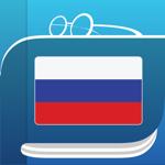 Русский словарь и тезаурус на пк