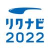 Recruit Co.,Ltd. - リクナビ2022|2022卒向け就職アプリ アートワーク