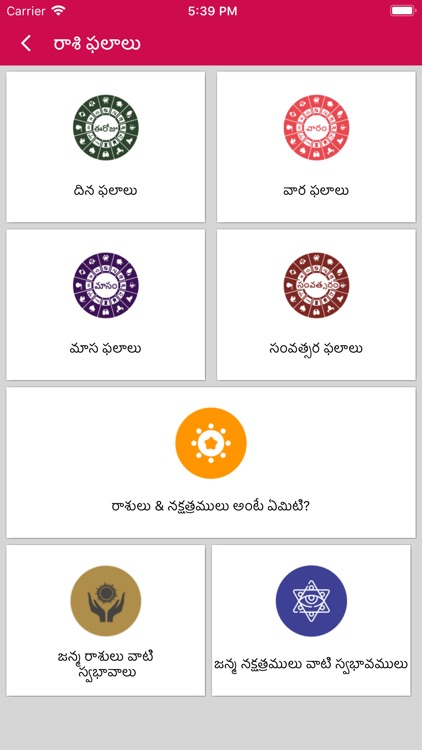 Telugu Calendar 2021 Offline