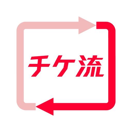 チケット流通センター 【チケット】 取引アプリ