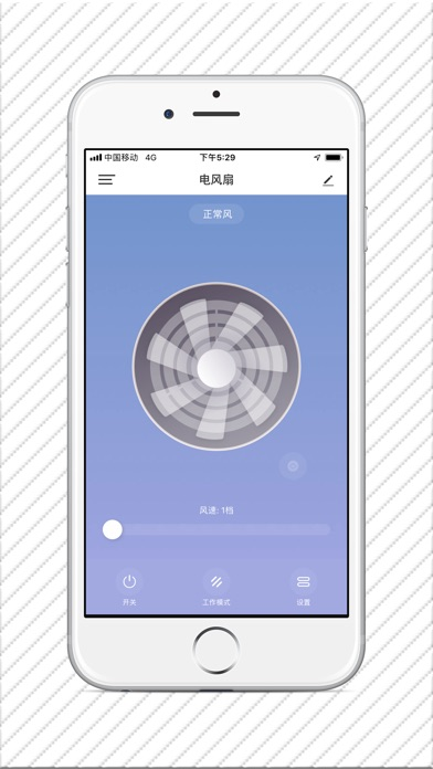 Screenshot for 企顿智享家 in Chile App Store