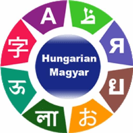 Hosy - Learn Hungarian