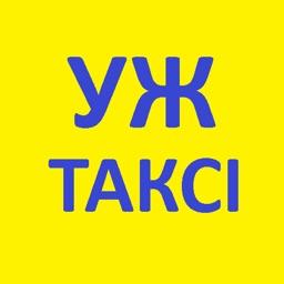 Уж таксі (Ужгород)