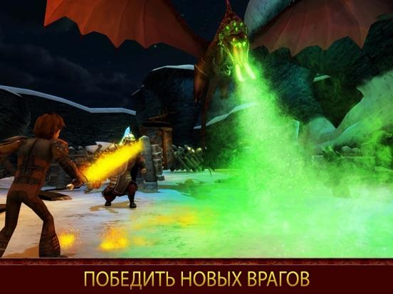 Скачать игру School of Dragons