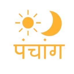 Marathi Calendar and Utilities