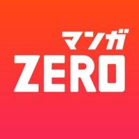 マンガZERO(漫画ゼロ)