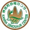 神流町恐竜センター - iPhoneアプリ