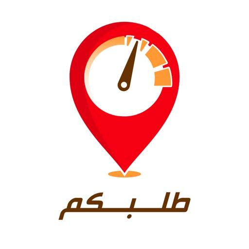 طلبكم    Talab.com