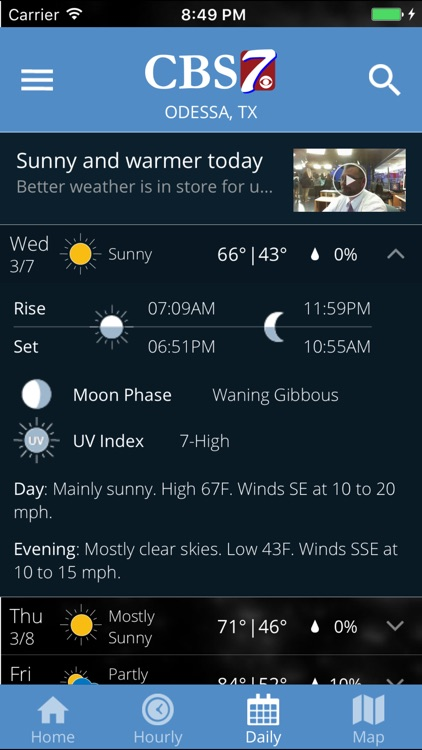 CBS7 Weather screenshot-3
