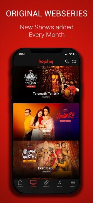 hoichoi on the App Store