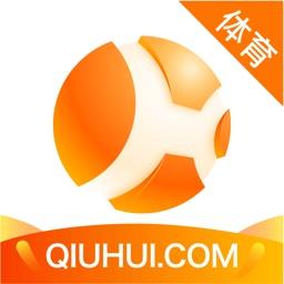 球会体育-足球篮球比赛资讯平台