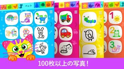 お絵かき 子供 ゲーム 色塗り 数字 幼児 色ぬり アプリ Catchapp