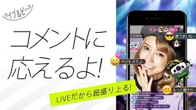 17 Live(イチナナ) - ライブ配信 アプリ ScreenShot3