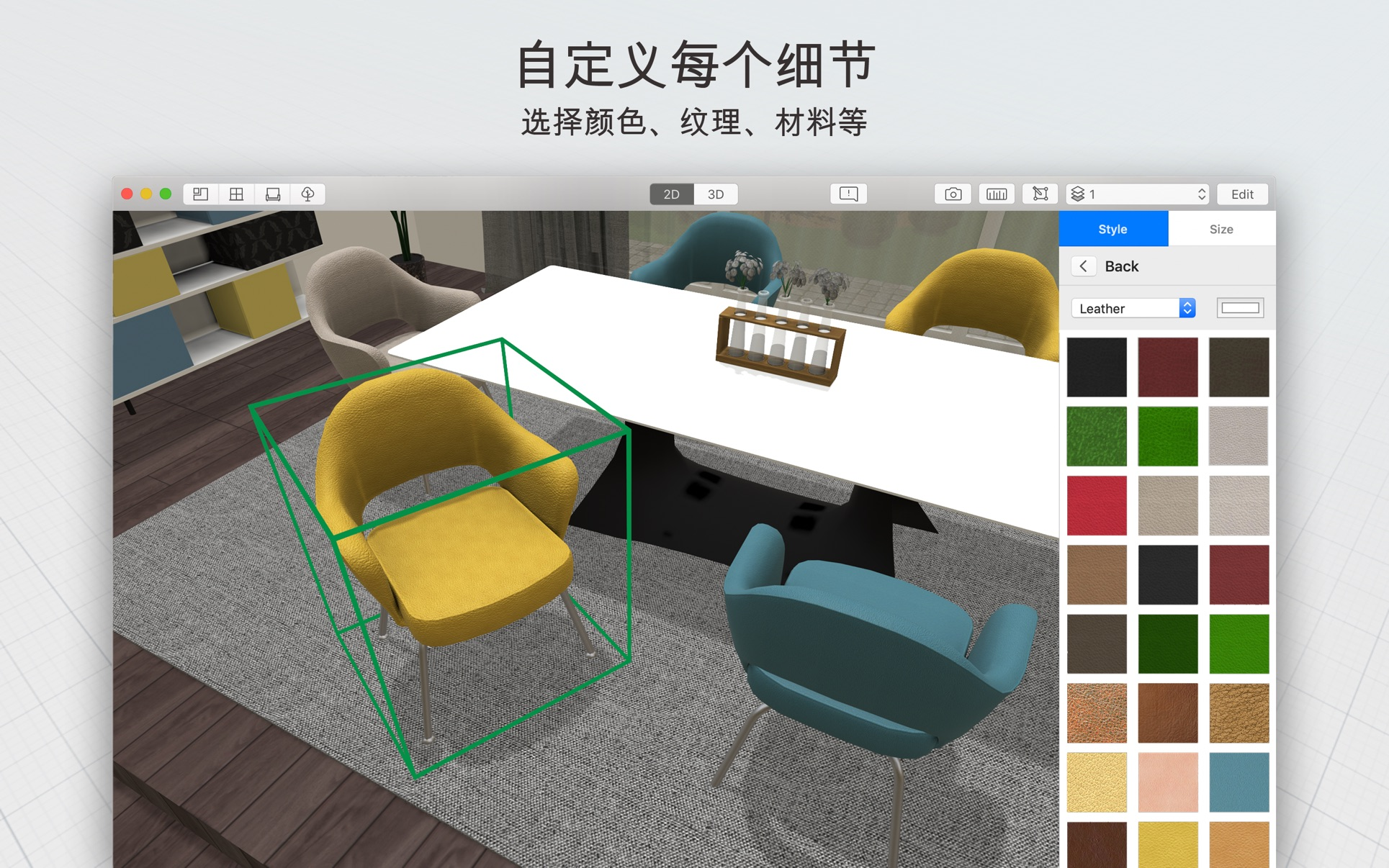 Planner 5D 4.4.6 Mac 破解版 优秀的3D家具设计软件