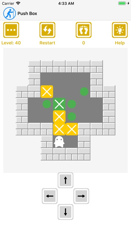 Push Box - A Game For All Ages screenshot-8