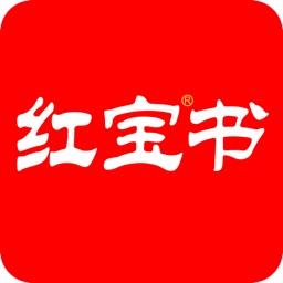 红宝书词汇