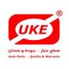UKEKSA يوكي- قطع غيار السيارات