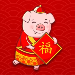 2019 Chinese New Year-Pig