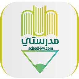 مدرستي التعليمية