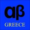 GreeceABC