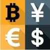 通貨のコンバーター - iCurrency