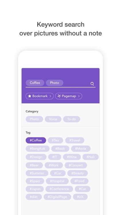 DigitalPage - Intelligent Memo screenshot-6