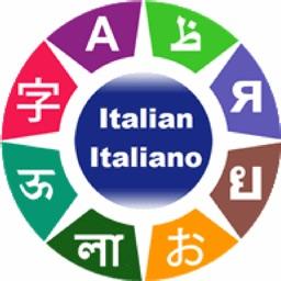 Hosy - Learn Italian