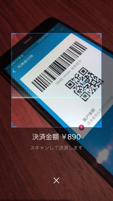 QR×DRIVEのスクリーンショット3