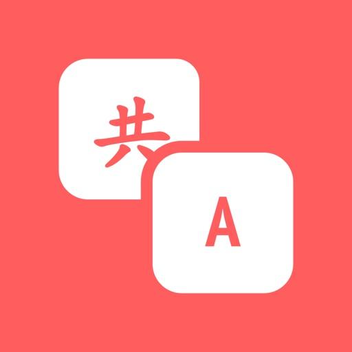 mmTranslate - Multi Translator