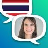泰国Trocal  - 旅行短语