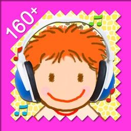Kids Song 160+ Songs & Lyrics