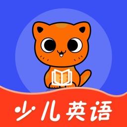 少儿英语启蒙-专注儿童英语启蒙少儿英语在线学习