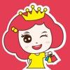 公主海淘-全球正品免税店购物app
