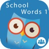 School Words 1 SE