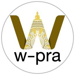 W-Pra