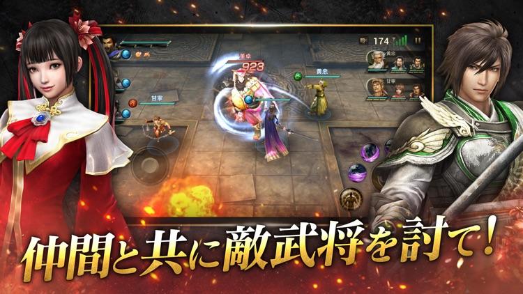 真・三國無双 斬 screenshot-5