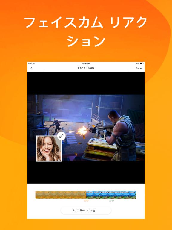 DU Recorder – 画面レコーダのおすすめ画像7