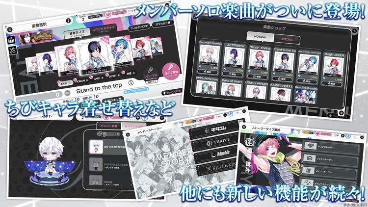 B-PROJECT 快感*エブリディ screenshot-4