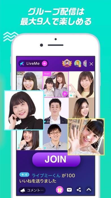 LiveMe(ライブミー)- ライブ配信アプリスクリーンショット