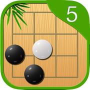 五子棋∙5 - 经典的单机版五子棋游戏