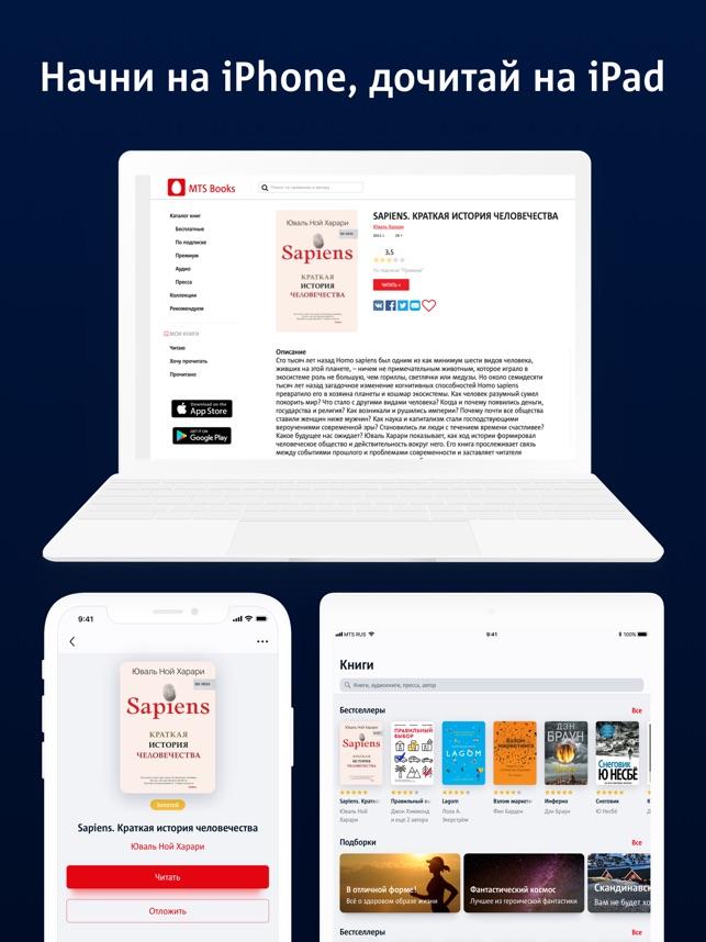 приложение 3 издание 20 июль 2018 г