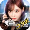 おねがい社長!-Hong Kong Just Game Technology Limited
