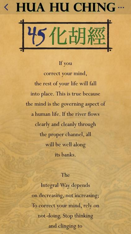 The Hua hu Ching of Lao Tzu screenshot-7