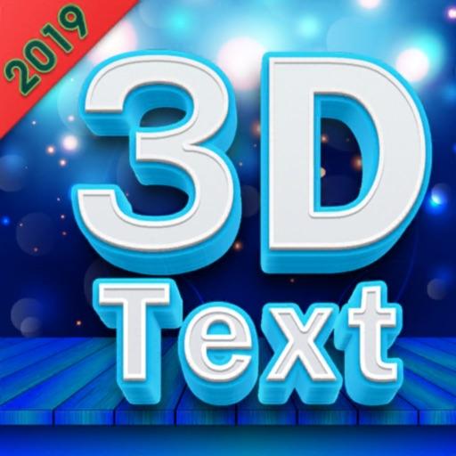 3D-текст - дизайн шрифта logo