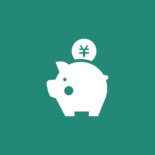 シンプル「貯金箱」