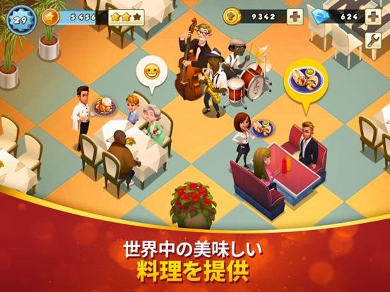 クッキング・タウン (Tasty Town) - 料理ゲームのおすすめ画像5